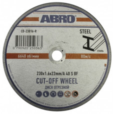 Диск отрезной (180 мм х 1,8 мм х 22 мм) ABRO