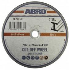 Диск отрезной (180 мм х 2.5 мм х 22 мм) ABRO