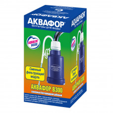"""Фильтр """"Аквафор В-300"""" бактерицидный ..."""