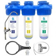 """Питьевая Система """"Аврора-3ст-Антибактериальный ..."""