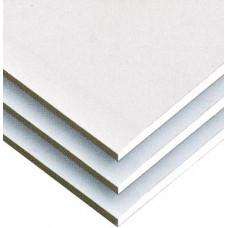 Гипсокартонный лист Gyproc 2500х1200х9,5 мм