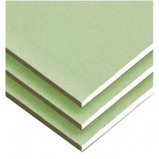 Гипсокартонный лист Gyproc 2500х1200х9,5 мм влаг.