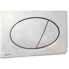 Кнопка управления M- 70  (Белая) ALCA