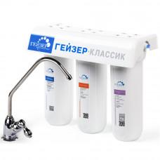 Фильтр Гейзер-Классик для мягкой воды